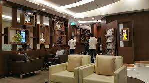arrival lounge